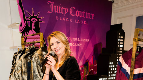 Презентация Juicy Couture